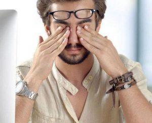 eye fatigue relief